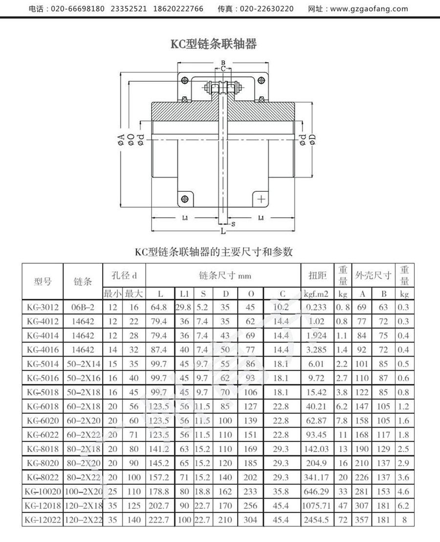 kct16型馈电开关传感器接线图